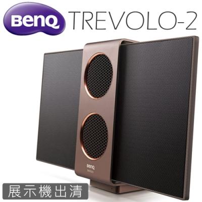 BENQ 喇叭 TreVolo 2 靜電藍牙【靜態陳列出清】