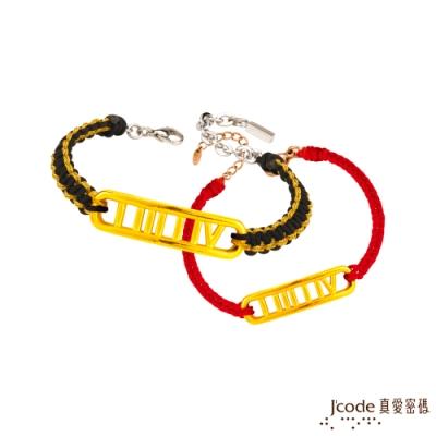 J code真愛密碼金飾 真愛-一生一世黃金編織成對手鍊