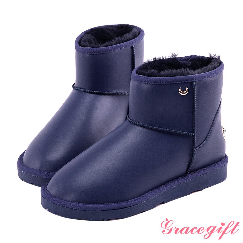 Grace gift-美少女戰士寶石變身器皮革雪靴 深藍