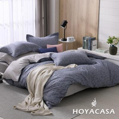 HOYACASA摩斯密碼 雙人四件式純棉兩用被床包組(天絲入棉30%)