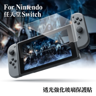 CityBoss for Nintendo任天堂 Switch 透光強化玻璃保護貼