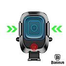 Baseus倍思 感應式自動啟閉無線充電出風口支架(黑色)