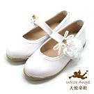 天使童鞋-浪漫雨露荷葉公主鞋(中-大童)J961-白
