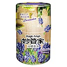 妙管家-液體香水(淡雅薰衣草)400ml