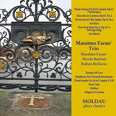 馬斯莫.法羅三重奏 - 古典心,爵士情 CD
