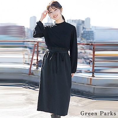 Green Parks 異素材拼接綁帶長版洋裝