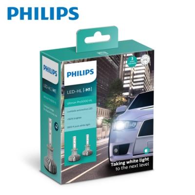 飛利浦Ultinon Pro5000 LED 銳鑽光頭燈兩入裝+160%