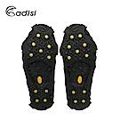ADISI 多功能進階防滑鞋套 AS19023 XL | 11釘