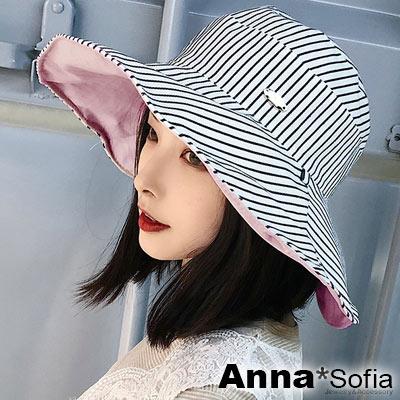 【滿額再75折】AnnaSofia 雙面戴條紋金橢飾 防曬遮陽寬簷漁夫淑女帽(白底條紋)