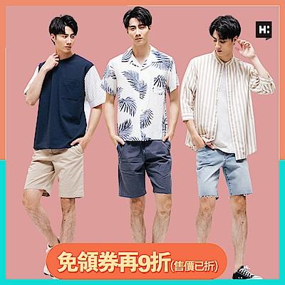 [時時樂限定]H:CONNECT 韓國品牌 男裝  - 夏日精選休閒短褲 - 多款