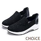 CHOiCE 華麗運動風 水鑽布面厚底休閒鞋-黑色