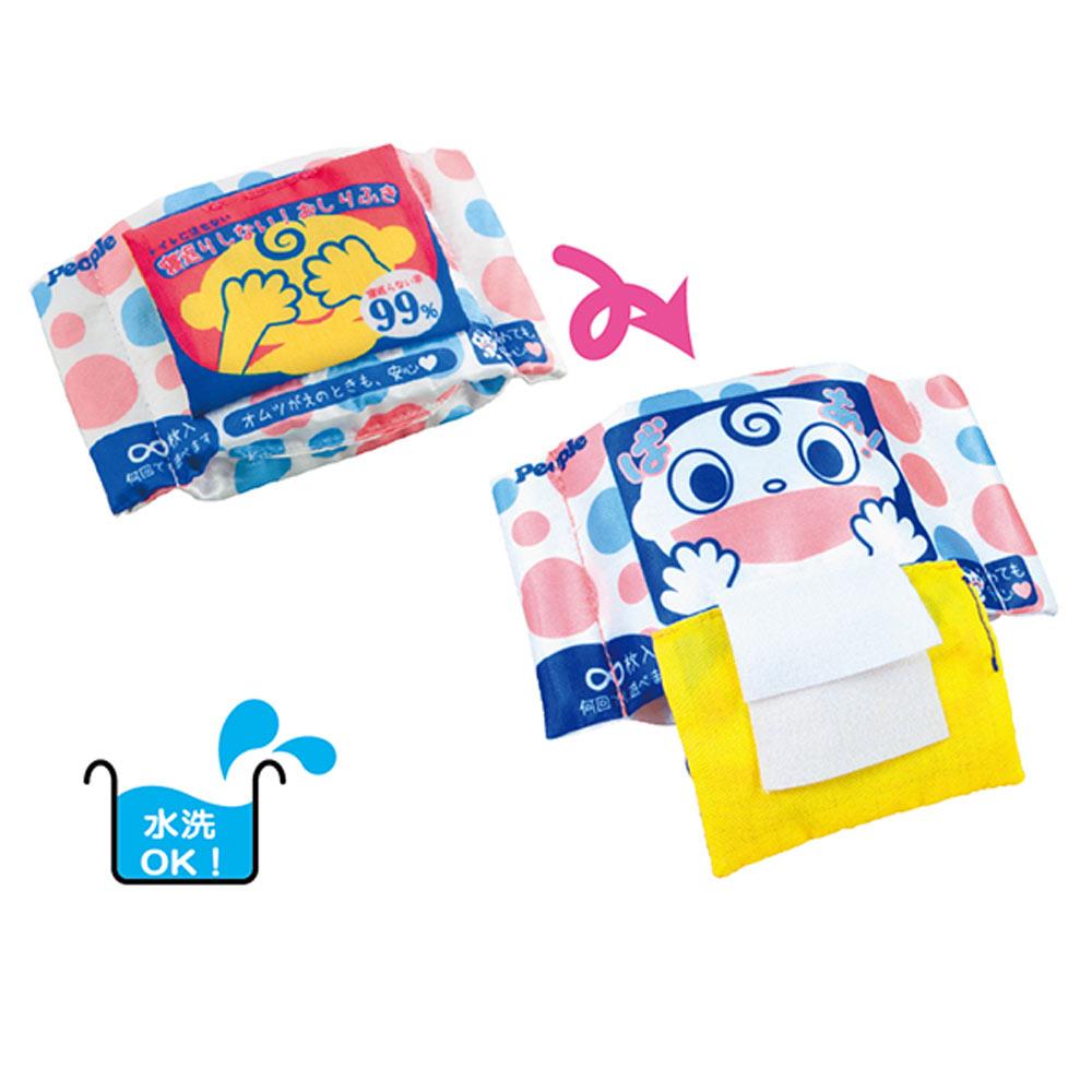 日本People-新趣味濕紙巾玩具(5m+)(安撫玩具/咬舔玩具/塑膠袋聲音/沙沙聲)