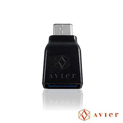 Avier USB C to A 標準USB專用轉接頭CUF100