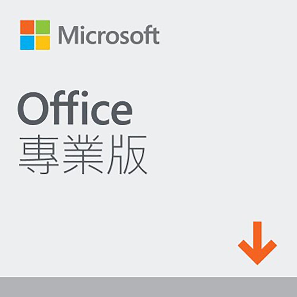 Microsoft Office Pro 2019 專業版下載版