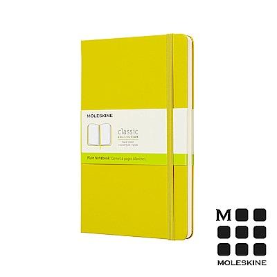 MOLESKINE 春夏系列經典硬殼筆記本(L型空白)-蒲公英黃