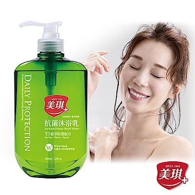 美琪-抗菌沐浴乳-白麝香-680ml