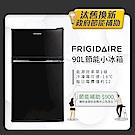 Frigidaire 富及第 新一級省電雙門小冰箱 黑色