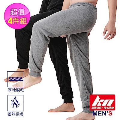 MORRIES-男韓樣刷毛保暖長褲(4件組)台灣製 KN682