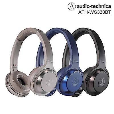 鐵三角 ATH-WS330BT 無線藍牙 耳罩式耳機
