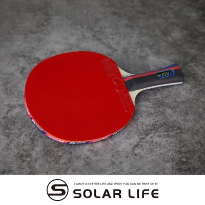 蝴蝶牌 BUTTERFLY 桌球拍負手板乒乓球RDJ刀板S1 幻象-1
