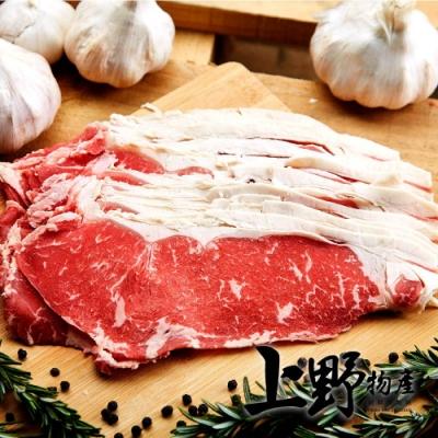 上野物產-美國安格斯黑牛火鍋烤肉片 x3盒 200g土10%