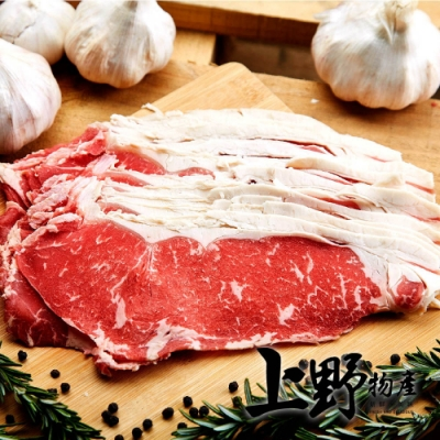 上野物產-美國安格斯黑牛火鍋烤肉片 x8盒 200g土10%