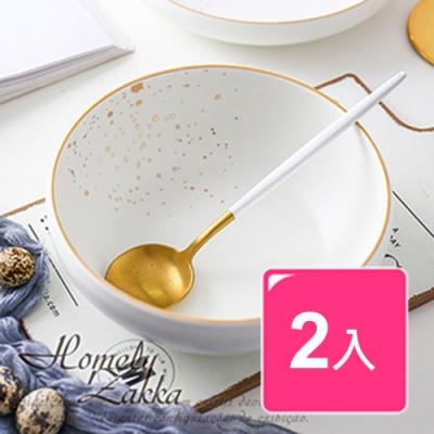 【Homely Zakka】北歐輕奢風金邊陶瓷餐具_圓形飯碗x2件組(優雅白)