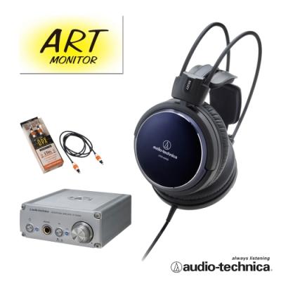 鐵三角 ATH-A900Z耳罩式耳機+AT-HA26D耳機擴大機