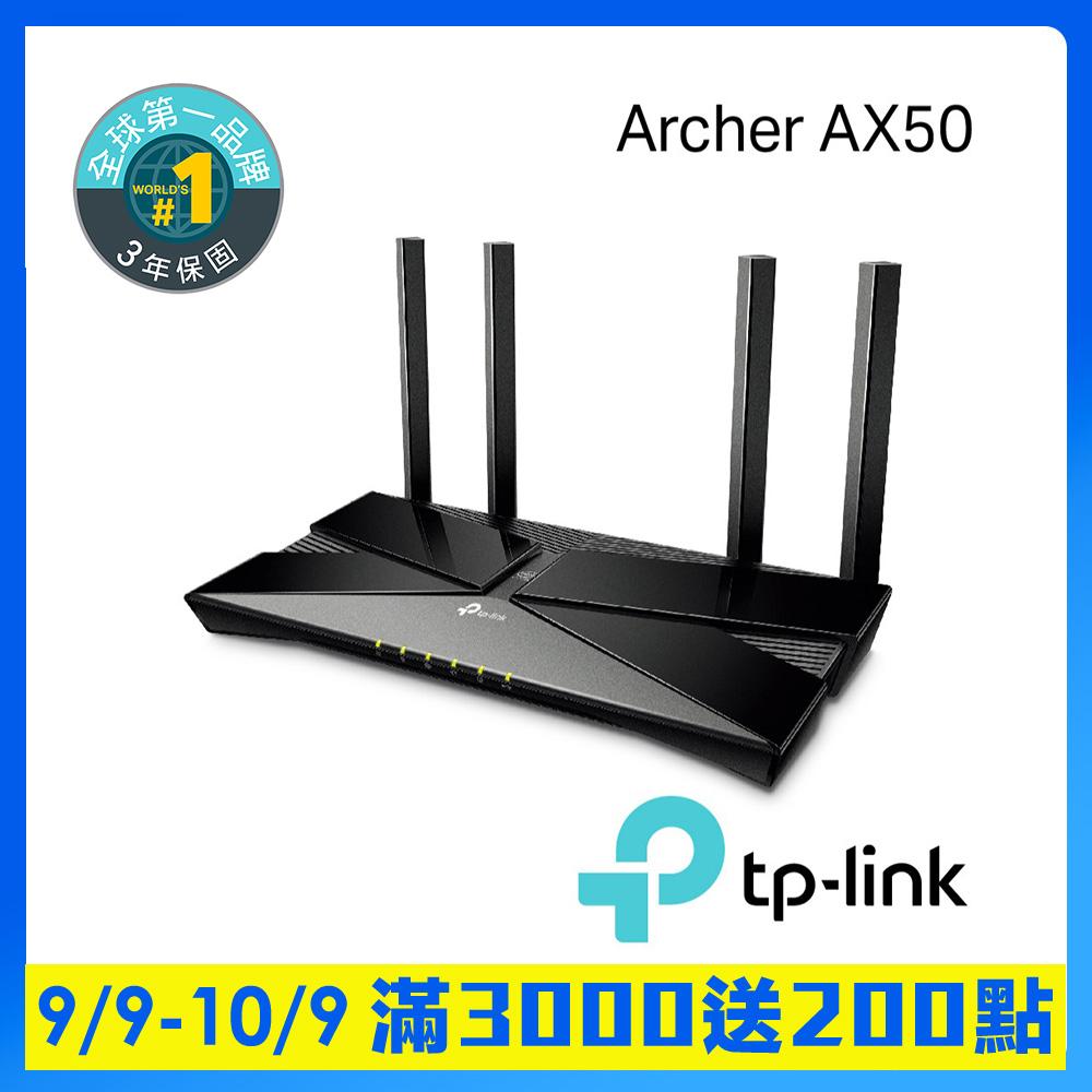 TP-Link Archer AX50 AX3000wifi6Giga無線網路分享器路由器
