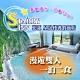 (太魯閣)星晟棧渡假飯店-漫遊雙人一泊二食(浴缸、賞景陽台房) product thumbnail 1