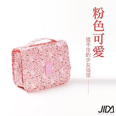 【暢貨出清】JIDA 多彩繽紛懸掛式防潑水盥洗包/化妝包(4色)