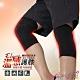 BeautyFocus 溫感遠紅外線機能保暖護膝(黑) product thumbnail 1