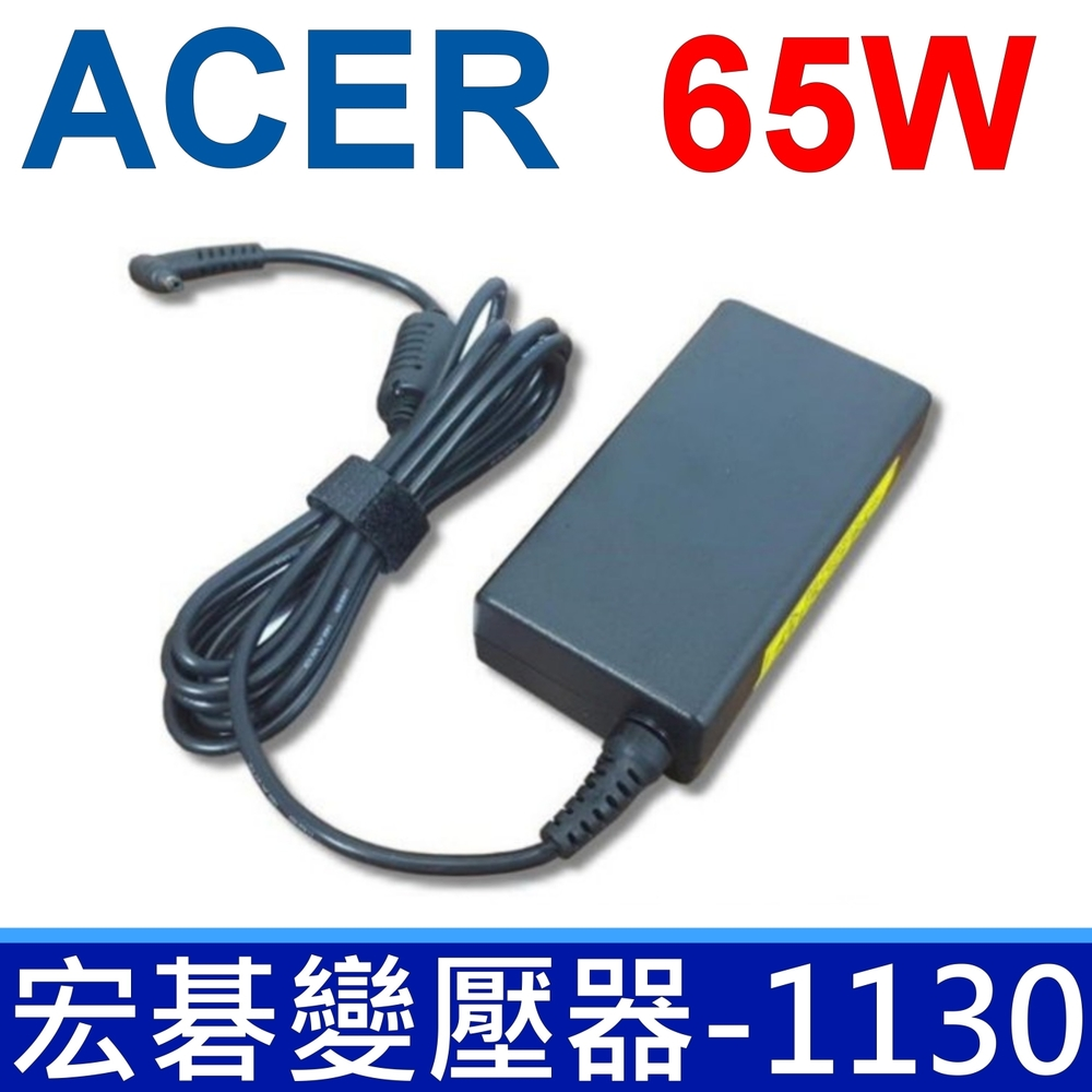 ACER 65W 變壓器 3.0*1.1mm S5-391 CB3-111 CB5-311 15 CB3-531 P3-171 R7-571 R7-571G R7-572