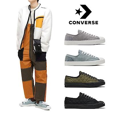 【品牌週限定】CONVERSE JACK PURCELL OX 低筒 休閒鞋 男女 四款任選