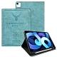 二代筆槽版 VXTRA 2020 iPad Air 4 10.9吋 北歐鹿紋平板皮套 保護套(蒂芬藍綠) product thumbnail 1