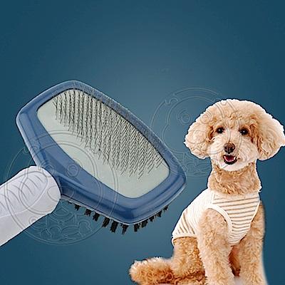 DYY》寵物犬用一梳多用雙面針梳/刷毛梳(長19cm)