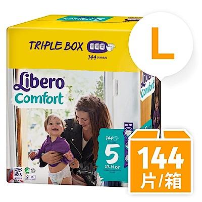 [送玩具任選1] 麗貝樂 嬰兒尿布/紙尿褲 限定版 5號/L(48片×3包)/箱購
