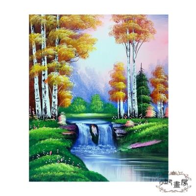 御畫房 手繪無框油畫-水秀山明 50x60cm
