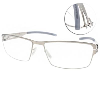 ic!berlin 光學眼鏡 薄鋼方框款/銀 #JURGEN H. PEARL