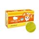 健康天使 MIT醫用兒童口罩 7~12歲 霓彩系列-霓黃(50入/盒) product thumbnail 1