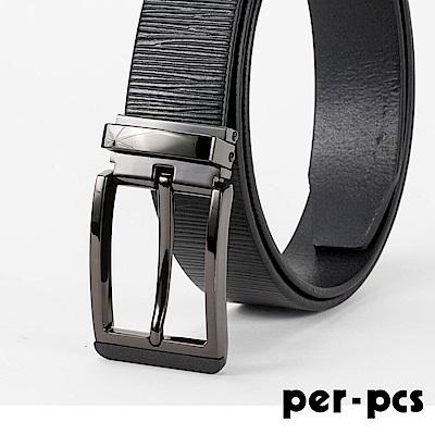 per-pcs 高質感雅痞風優質皮帶(F8279B)