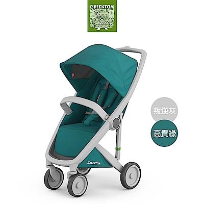 荷蘭 Greentom  Classic經典款嬰兒推車(叛逆灰+高貴綠)