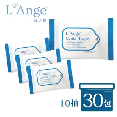 L Ange 棉之境 純棉護理巾隨身包(14x18cm)-10抽x30包/箱