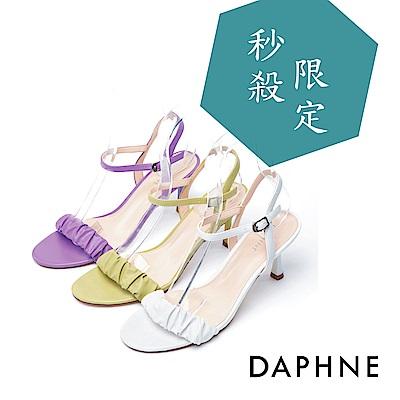 達芙妮DAPHNE 涼鞋-抓皺一字帶繞踝釦帶涼鞋-共3色