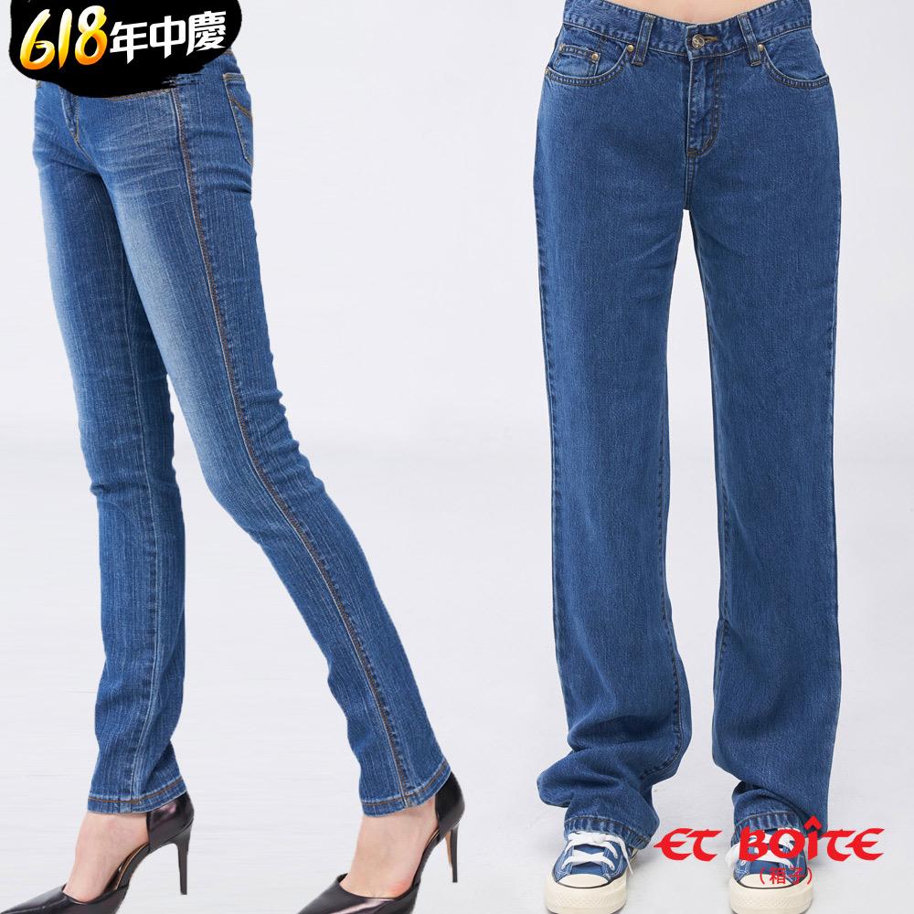 [時時樂限定]箱子 BLUE WAY 女裝經典牛仔褲_2款選