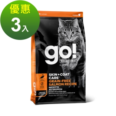 Go! 皮毛保健-無穀野生鮭魚 全貓配方《300克三件組》WDJ推薦