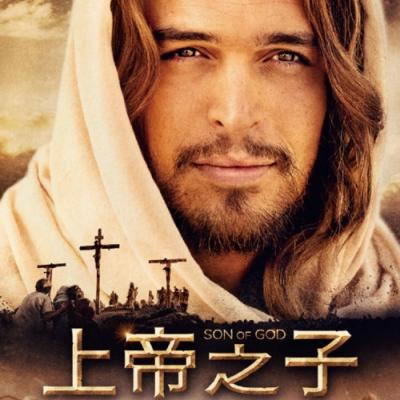 上帝之子 DVD