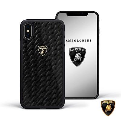 iPhone Xs Max Lamborghini藍寶堅尼碳纖維手機殼