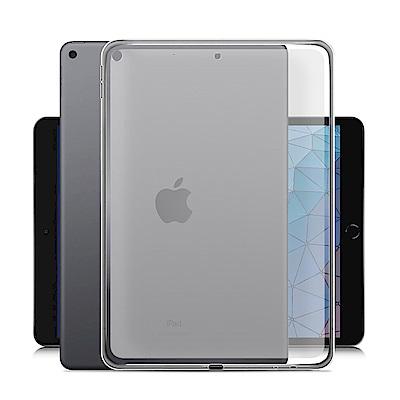 City 2019 Apple iPad Air 10.5吋超薄清柔隱形保護套