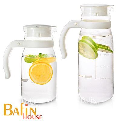 [限時下殺][超值2入組]Bafin House台玻耐熱玻璃冷水壺(1215+805ml)